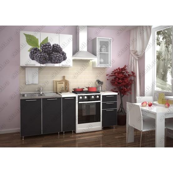 Кухня Ежевика-черная 1,5 м