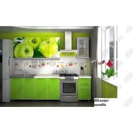 Кухня Яблоко  Зеленая мамба 2,0 м